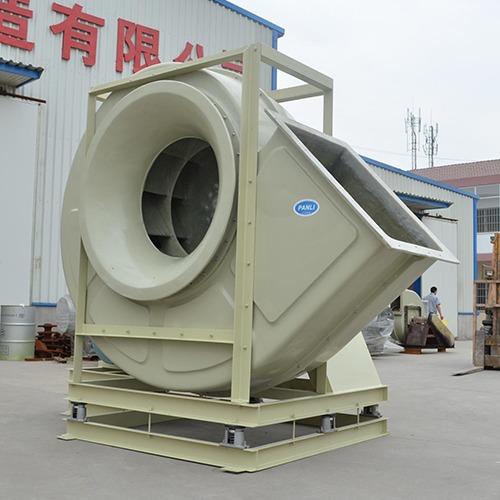 废气处理玻璃钢风机