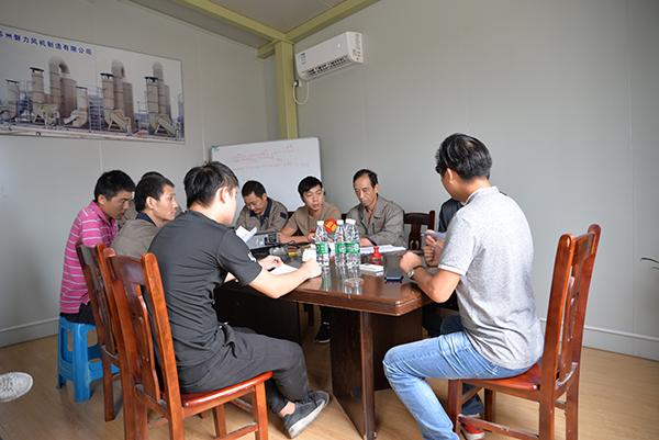 磐力风机生产安全培训会议