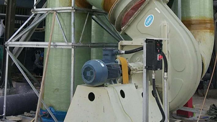 磐力风机成为雅保化工定点供应商