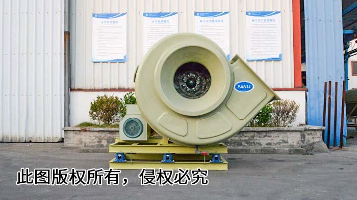 耐酸玻璃钢风机生产厂家