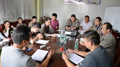 磐力风机公司生产安全培训会议