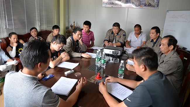 磐力风机:生产安全培训会议