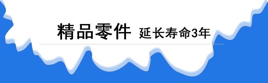 苏州防腐玻璃钢风机配件