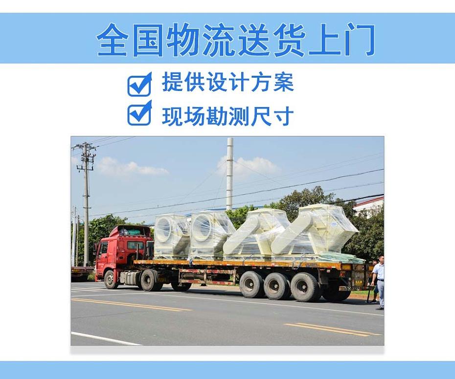 防腐玻璃钢风机物流运送
