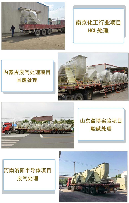 苏州防腐玻璃钢风机厂家送货