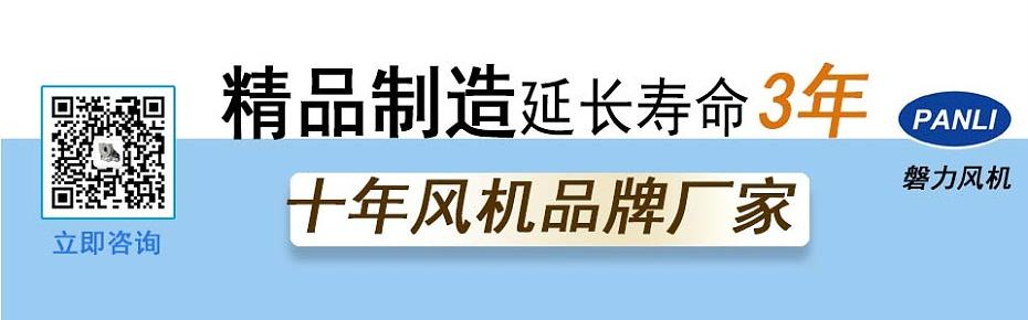 苏州防腐玻璃钢风机运行延长3年使用寿命