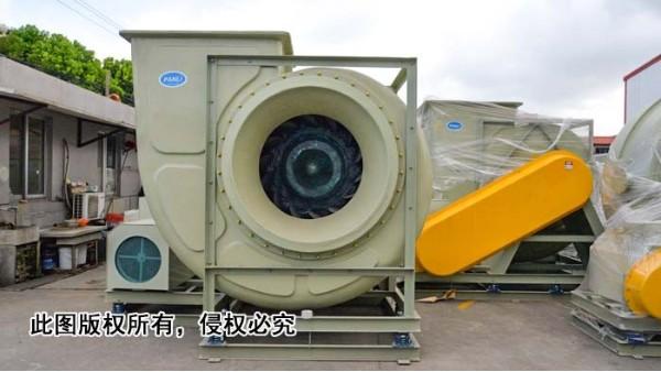以下是排气玻璃钢风机的转速调节和管网调节