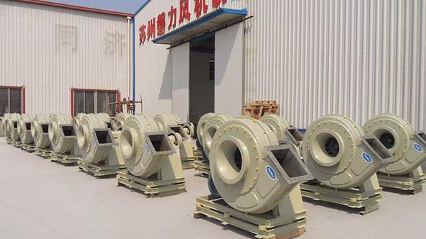 买玻璃钢风机为何要找风机厂家?有哪些好处与优势?