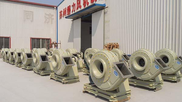 苏州磐力玻璃钢风机生产厂家