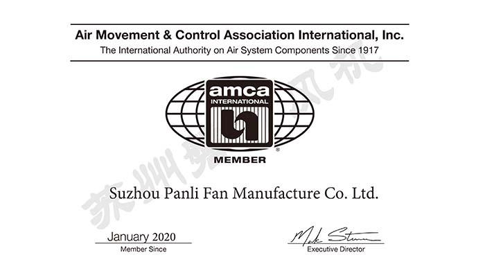 amca认证风机